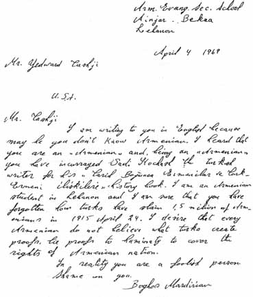 1969 letter to Edward TashjiEnglish Writing Letters